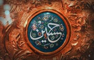 جایگاه اشک بر امام حسین (علیه السلام)