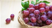 با خواص انگور قرمز آشنا شوید
