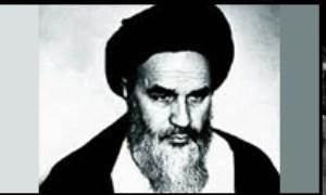 صلابت و وقار امام خمینی (ره) در آئینه خاطرات (1)