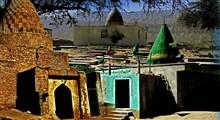 بقعه شاهزاده محمد - درویشی کهنه