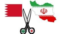 وقایع پشت پرده جدایی بحرین از ایران