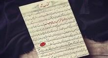 معرفی کتاب«آه» نوشته یاسین حجازی