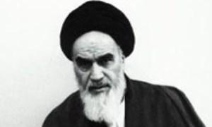 خاطراتی از یاری رسانی امام خمینی (ره) به دیگران (2)