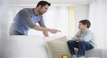 مجازات رفتار ناشایست کودکان