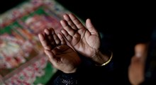 دعا و نیایش
