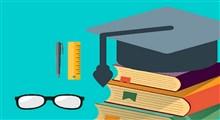 کاوش در فلسفه تعلیم و تربیت