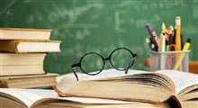نقش نظریه در رونق تعلیم و تربیت