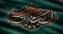 عظمت شخصیت و مصیبت رحلت حضرت محمد صلّی الله علیه و آله