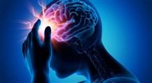 درمان اضطراب به روش پردازش اطلاعات