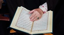 مسئولیت انسان از دیدگاه قرآن