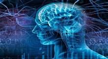 به رسمیت شناختن تمرین ذهنآگاهی