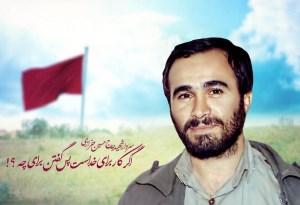 نگاهی کوتاه به زندگی شهید حسین خرازی