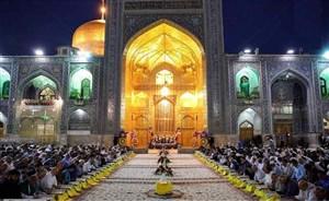 توسعه و پیشرفت حول محور قرآن و عترت (علیهم السلام)