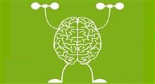 ارزیابی یک پیامد ذهنآگاهی