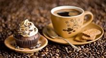 از خواص و مضرات قهوه چه میدانید؟