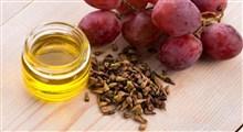 آشنایی با فواید روغن هسته انگور