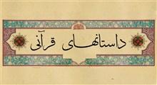 در روز بیعت با ابوبکر بر امام علی (علیه السلام) چه گذشت؟