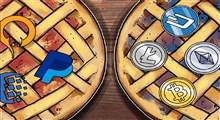 ارز دیجیتال در مقابل ارز رمز نگاری شده