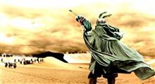 انعکاس شهادت حضرت عـلی اصغر(علیه السلام) در تـاریخ نگاری عاشورا از قرون نخستین اسلامی تا عصرحاضر