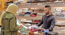 اصول رفتاری و هنجاری کسبوکار در بازار اسلامی