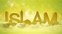 امکان اتحاد میان فلسفه و عرفان با اسلام (قسمت اول)