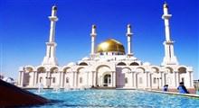 جهان در دیدگاه اسلام