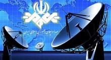 نظارت و نگهبانی از انقلاب اسلامی و دستاوردهای آن (قسمت دوم)
