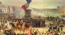 انقلاب و اصلاح در جامعه (قسمت اول)