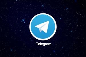 اطلاعاتی درباره منو مخفی تلگرام