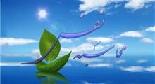 ماه رمضان ماه محاسبه نفس