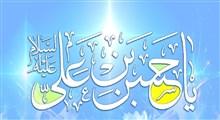 امام حسن مجتبی علیه السلام اسوه بزرگواری