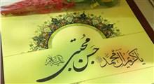 امام حسن مجتبی علیه السلام پیش از امامت
