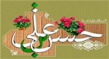 خصوصیات امام حسن مجتبی علیه السلام