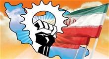 مفهوم جامعه سیاسی مستقل