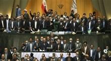 انتخابات، شاخص و علم نظام جمهوری اسلامی