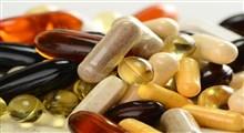 ویتامین هایی که به باردار شدن خانمها کمک میکنند