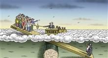 صنعتی شدن و دگرگونی اجتماعی
