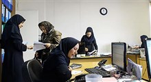 نقش جدید زنان در جامعه پیشاصنعتی (قسمت اول)