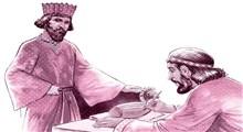 اصول اخلاقی یادگیری تاریخ