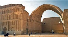 خودارزیابی در نیل به فهم تاریخی