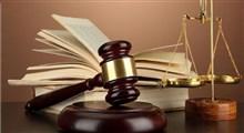 شرایط غیر عادی مجریان قانون