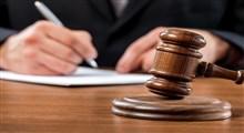نقش دادرسی در امر به معروف و نهی از منکر