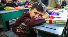 مشکلات کودک در مدرسه