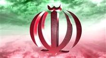 افتخار داشتن هویت اسلامی