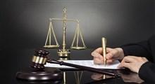 وکالت دعاوی در تاریخ حقوق