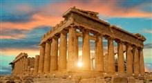 تناسب  و اقتصاد یونان باستان