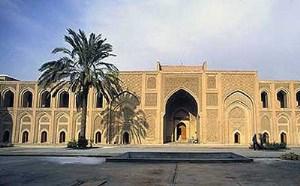 تاریخچهی دانش در حوزهی علمیهی بغداد