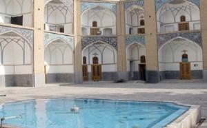 ویژگیهای درس و بحث در حوزهی علمیهی اصفهان