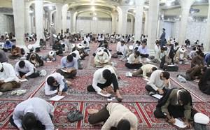 مدارس حوزهی علمیهی تهران