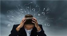 راهکارهایی جهت دور کردن افکار منفی از ذهن